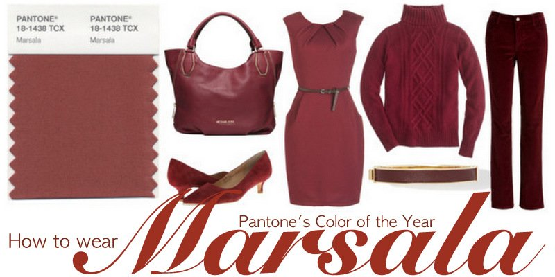 How to Wear Marsala: Pantone's Color of the Year